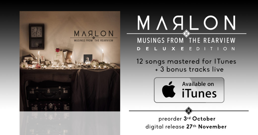 marlon itunes musings from the rearview mftr